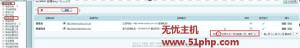 ec 2 12 1 300x48 Ecshop程序网站后台商品品牌搜索时记录为0解决办法
