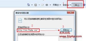 empire 2 9 2 300x143 帝国CMS教程:网站后台编辑器不完整的解决方法