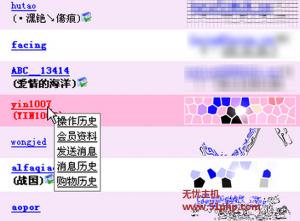 hbcms 2 6 1 300x221 宏博CMS的会员权限管理使用说明