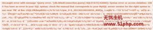 pw 2 10 3 300x59 解决Phpwind v8.7网站后台无法备份数据库导致乱码错误