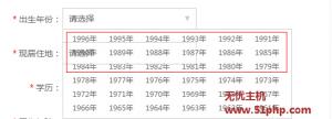 74cms 3 4 1 300x108 解决骑士cms v3.5无法正常编辑个人信息与求职意向方法