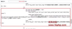 cscms 3 20 2 300x120 如何自定义Cscms程序会员发布歌曲页中歌曲图片及外链