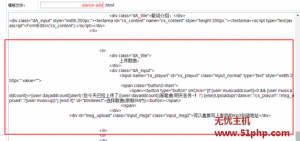 cscms 3 20 3 300x141 如何自定义Cscms程序会员发布歌曲页中歌曲图片及外链
