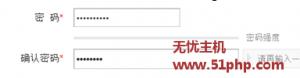 pw 3 11 2 300x78 Phpwind更新到8.7版本后用户无法正常填写注册信息