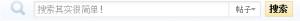 "pw 3 23 1 300x21 完美解决Phpwind升级到8.7版本后点击""搜索""报错 Call to undefined function"