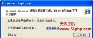 pw 3 3 3 300x122 解决Phpwind 8.7用户无法进入高级模式编辑导致页面报错方法