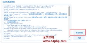 metinfo 4 9 3 300x149 米拓(metinfo)程序最新版本如何添加百度地图的详细方法