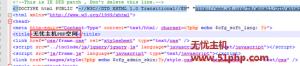 dede 5 15 2 300x66 织梦dedecms程序如何更改网站后台标题去掉织梦内容管理系统字样