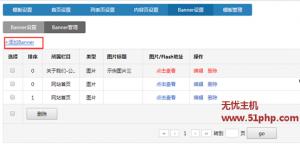 metinfo 5 2 2 300x144 浅谈幻灯片的好处与修改米拓(metinfo)首页幻灯片图片方法