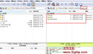 metinfo 5 21 1 300x174 米拓MetInfo 5.3最新版手动上传模板详细图文教程