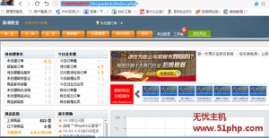 shopex 5 29 2 300x154 Shopex后台点击登录后还是返回到登录界面