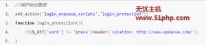 wp 5 18 1 300x66 使用代码更改WORDPRESS后台登陆地址,提高安全性(2)