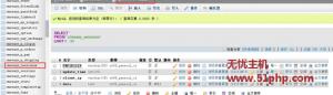 Cmseasy网站后台登录后立即退出返回登录界面