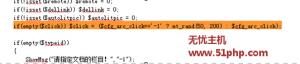 dede 2015 6 10 2 300x64 Dedecms教程:更新的文章禁止标题一致