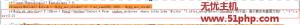 dede 2015 6 10 3 300x25 Dedecms教程:更新的文章禁止标题一致