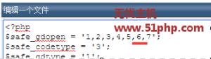 Dedecms总结:如何取消各种登录验证码显示