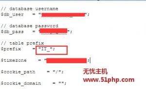 ec 2015 6 27 1 300x183 关于ecshop的数据库表前缀大小写问题