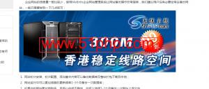 metinfo 2015 6 24 2 300x129 米拓程序升级到最新版本后如何让上传的图片自动打上水印