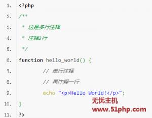 wp 6 9 1 300x234 WordPress主题的functions.php文件编辑出错?无忧主机小编帮您分析注意事项
