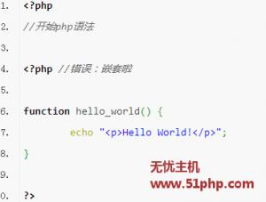 wp 6 9 3 300x227 WordPress主题的functions.php文件编辑出错?无忧主机小编帮您分析注意事项