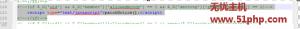 dz 2015 7 15 4 300x29 Discuz教程:取消discuz x的各种应用弹窗提醒