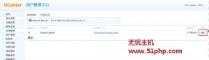 dz 2015 7 8 1 300x87 Discuz更换域名问题注意事项及要点