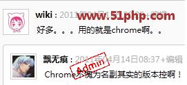 wp 2015 7 18 2 给WordPress管理员评论回复添加标注Admin印章