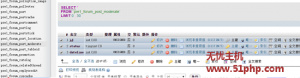 dz 2015 8 25 2 300x78 Discuz教程:后台审核无法删除一个游客的帖子