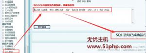 ec 2015 9 10 1 300x109 Ecshop程序如何在文章标题下添加浏览时间和具体浏览次数呢?