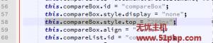 Ecshop教程:设置商品比较浮动块的上下位置