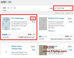 wp 2015 9 25 1 300x235 Wordpress如何全自动添加图片alt属性