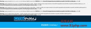 cmseasy 2015 10 29 1 300x97 Cmseasy安装的时候顶部有警告报错
