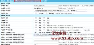 empirecms 2015 10 17 1 300x146 帝国cms怎么给正文自动添加alt属性