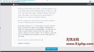 other 2015 10 7 1 300x166 XiunoBBS 3.0安装教程