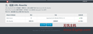 other 2015 10 7 3 300x111 XiunoBBS 3.0安装教程