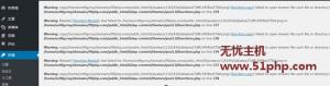 wp 2015 10 22 1 300x79 wordpress使用yusi主题网站后台会报错的解决方法