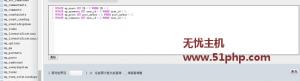 wp 2015 10 22 4 300x81 WordPress程序通过SQL语句快速更换作者用户ID的步骤