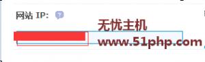 dz 2015 11 23 8 300x91 Discuz微社区状态码错误解决办法