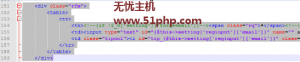 dz 2015 11 25 3 300x62 Discuz教程:删除注册页面的Email填写项