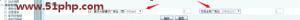 ec 2015 11 24 11 300x20 Ecshop教程:首页顶部增加通栏广告位