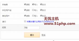 ec 2015 11 28 4 300x158 添加ecshop首页主广告报错处理办法