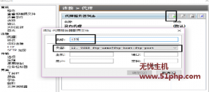 ftp 2015 11 10 2 300x132 解决ftp软件上传慢或者是链接不上的问题