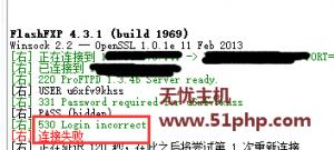 ftp 2015 11 26 1 300x135 浅谈FTP链接问题以及解决这个问题的思路