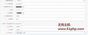 others 2015 11 20 2 300x122 opencart源码程序安装教程