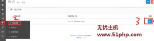 others 2015 11 23 1 300x81 opencart设置伪静态教程