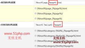 zblog 2015 11 28 1 300x170 zblog分页条错误