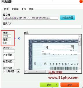 dede 2015 12 7 2 286x300 织梦dedecms程序发布图片后如何快速修改图片的尺寸