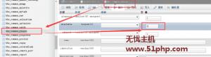 dz 2015 12 2 5 300x82 Discuz程序如何在数据库中关闭非官方插件的方法详解