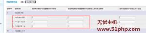 dz 2015 12 8 2 300x69 Discuz如何通过插件实现限制版块发帖的数量呢?