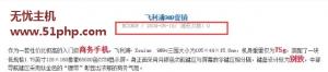 ec 2015 12 29 1 300x66 Ecshop程序如何有效去除文章内容页行业列表页的发表日期呢?